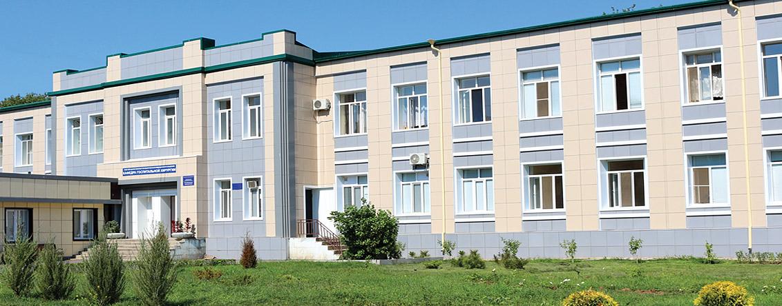 Медицинский центр эскулап касимов официальный сайт